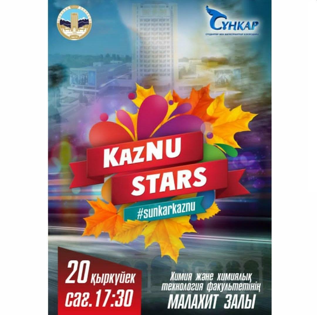 KazNU Stars