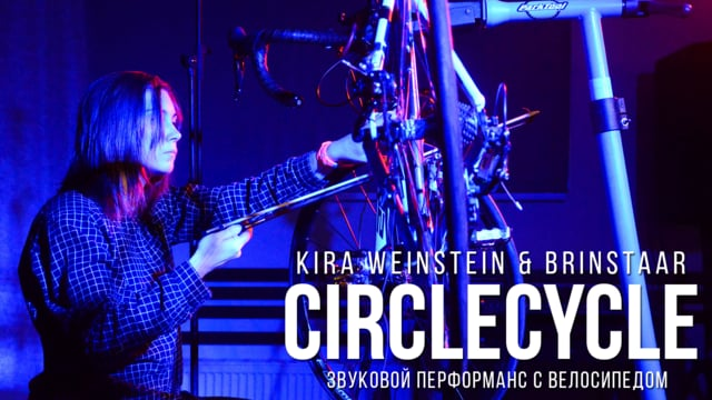 Kira Weinstein Brinstaar - CircleCycle