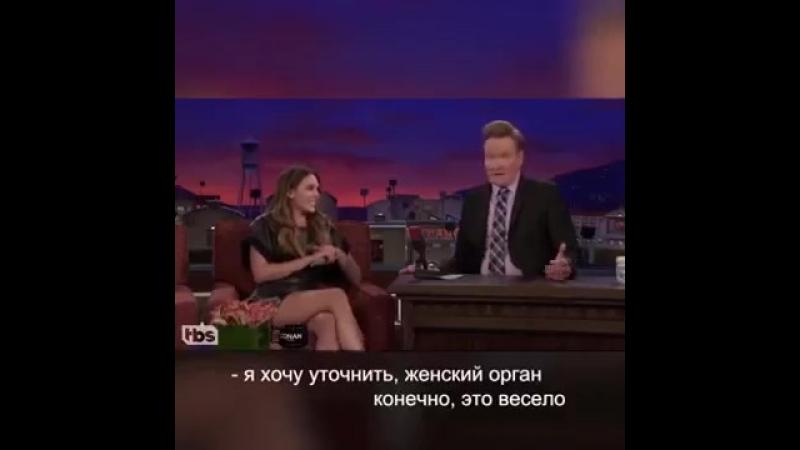 Интересные слова на Русском языке