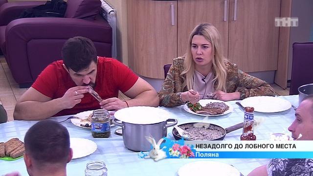 ДОМ-2 Город любви 4683 день Вечерний эфир (06.03.2017)