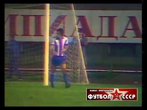 1980 Dynamo (Tbilisi, USSR) - Kastoria FC (ΑΓΣΚ Καστορια) (Greece) 2-0 Cup winners Cup