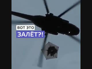 Военные вертолёты над Кремлём удивили москвичей