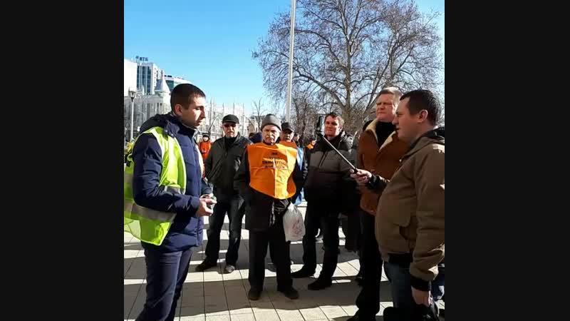 Интервью дольщика ЖК Мультиплекс-Кино представителю КПРФ