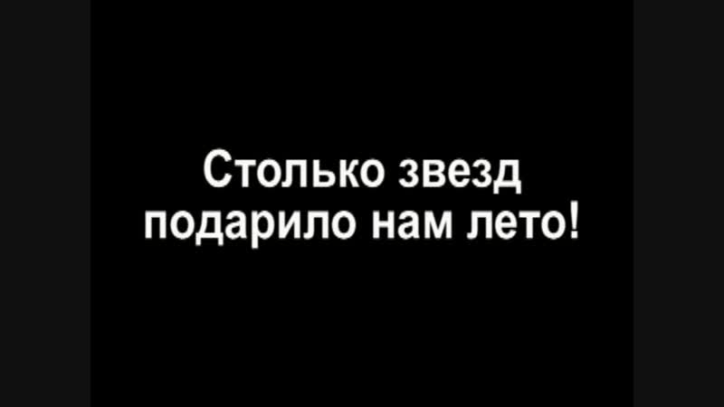 Фактор 2 - Преступление (текст песни) (1)