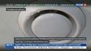 Новости на Россия 24 • Челябинских сирот поселили в дом без фундамента