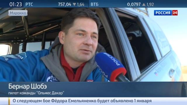 Новости на Россия 24 • Африка эко рейс: съемочная группа канала Россия попала в песчаный плен