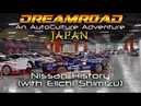 Dreamroad: Япония 7. История Nissan из Nissan Heritage Collection [4K]