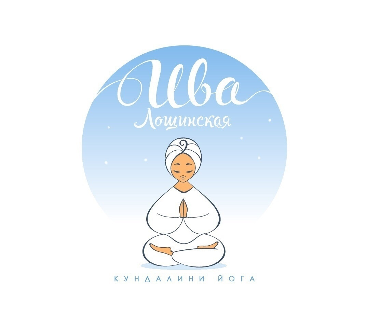 Афиша Кундалини-йога с Ивой Лощинской в Эре Водолея