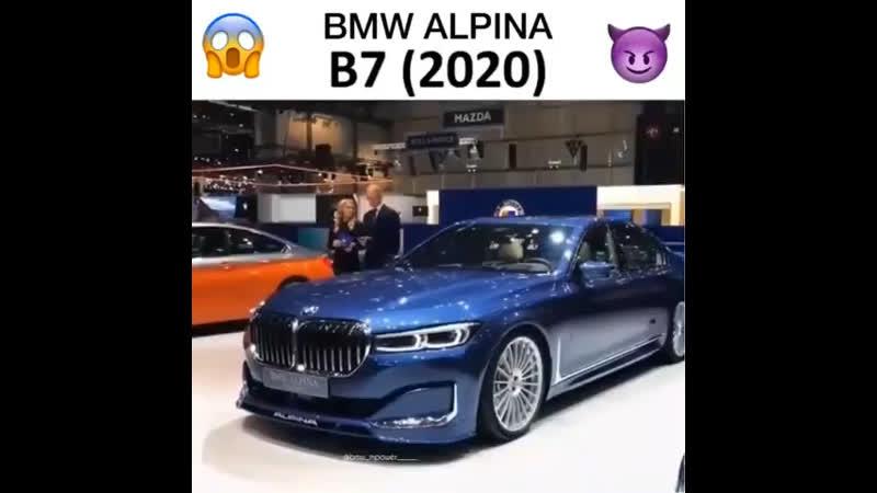 BMW ALPINA B7 (2020)