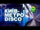 KYIV-METRO DISCO 【音MAD】