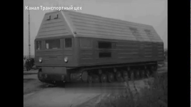 Передвижная атомная 1966