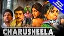 Charusheela 2018 New Released Full Hindi Dubbed Movie Rashmi Gautam, Rajeev Kanakala