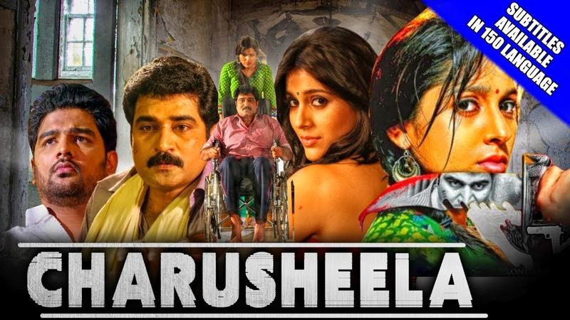 Charusheela (2018) New Released Full Hindi Dubbed Movie   Rashmi Gautam, Rajeev Kanakala