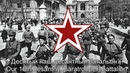 Soviet Patriotic Song - нам нужна одна победа (We Need One More Victory)
