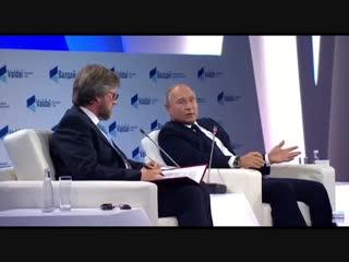 Путин о ядерной войне