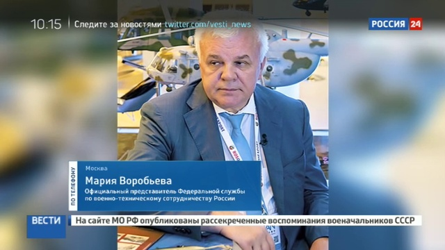 Новости на Россия 24 • В Париже задержаны четверо подозреваемых в ограблении главы делегации Рособоронэкспорта