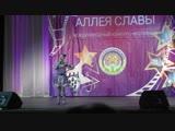 Иванова София-