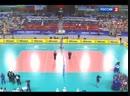 21.06.2014. 17:05 - Волейбол. Мировая лига. Россия - Сербия