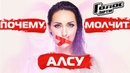 Голос Дети Почему Алсу молчит Микелла Абрамова The Voice Kids Russia 2019