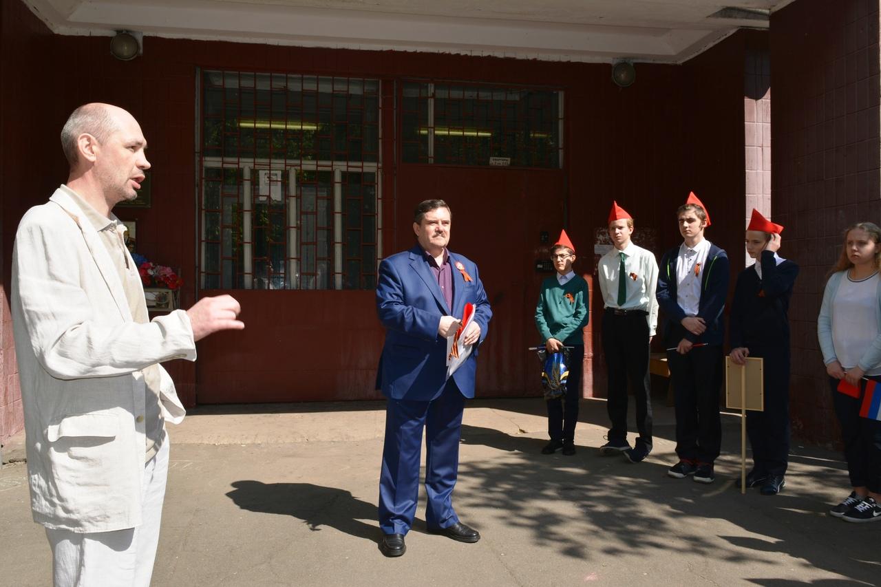 Митинг умемориальной доски Коломейцева А.Ф.