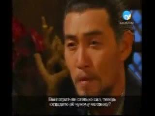 Ұлы ханша Сон Док 36.бөлім