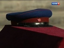 В Ростове простились с героем