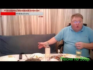 Вадик ссорится с женой Леной из за Тани Шиловой