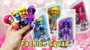 Twilight Sparkle Applejack Pinkie Pie Rainbow Dash MLP Fashion Squad Single Pack