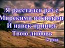 800 - Струн души рука Христа касается