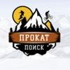 ПрокатПоиск