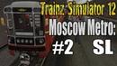 MrVladlen TrainzSimulator2012 Trainz Simulator 2012 Cокольнеческая линия ЧАСТЬ 2 из 2 2