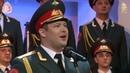 Ростов город Alexandrov Red Army Ensemble 2018