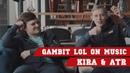Gambit LoL о музыке: Когда я играю под музыку, то у меня и персонаж двигается под музыку