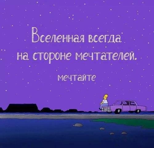 Яна Гордеева | Санкт-Петербург