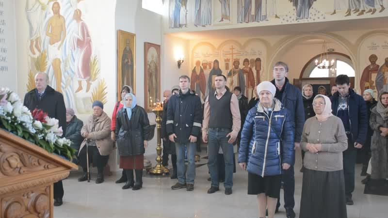 4 ноября 2018 года Иконы Казанской Божией Матери 1