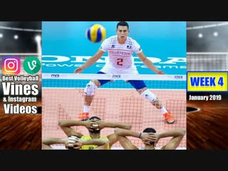 Best Volleyball Vines of January 2019. WEEK 4.