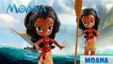 DISNEY MOANA My Little Pony Equestria Girls Doll Custom - Moana Movie toys