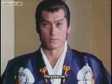 Ода Нобунага _ Oda Nobunaga - 1 (Япония, 1992)