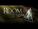 Мастер вThe Room Three Комната Три 1 САМый