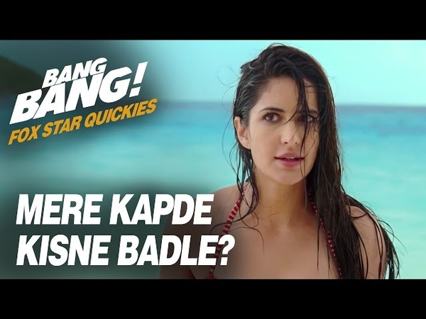 Fox Star Quickies Bang Bang Mere Kapde Kisne Badli