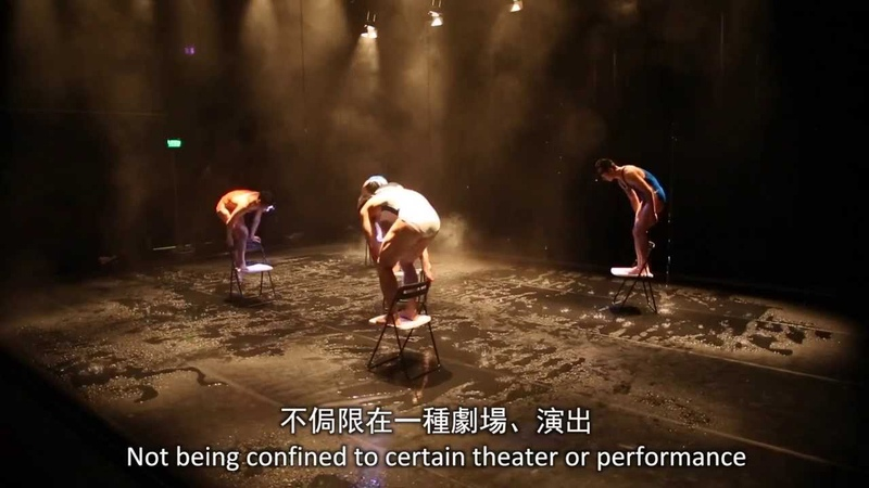 Interview with director of Beijing Theater Group Paper Tiger