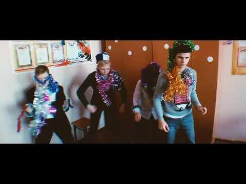 Новогодний КВН клип 9-ые классы