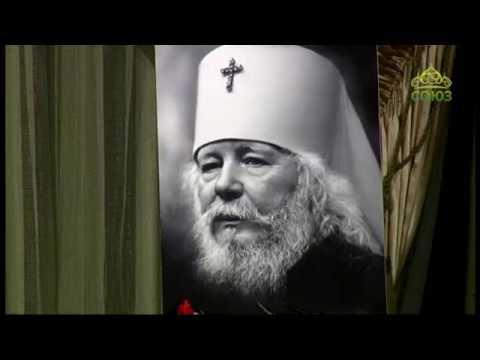 Вечер памяти Владыки Иоанна Снычева Часть 2