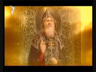 Преподобный Амфилохий Почаевский[Low,480x360, Mp4]