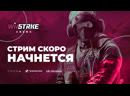 Live from Winstrike Arena - Rom1kcs playing CSGO Faceit