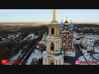 Первый снег в Рязани. Кремль c Воздуха