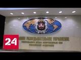 Главное разведывательное управление. 100 лет. Документальный фильм Александра Лукьянова - Россия 24