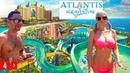 Atlantis Aquapark. Самый большой аквапарк в Дубай. Нереальная скорость водные горки.