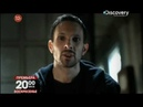 Discovery Channel - Динамо: Невероятный иллюзионист 02