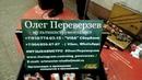 18 12 18 Москва М Театральная Армянский дудук Снежинка
